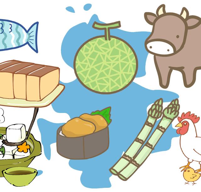 長崎県壱岐の名産品、特産品のお取り寄せ・通販