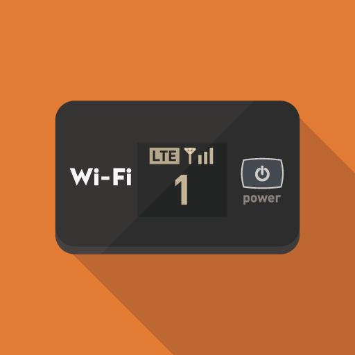 「STAR WIFI/スターワイファイ」2年縛りの契約無しや途中解約無料の格安容量無制限ポケットwifi