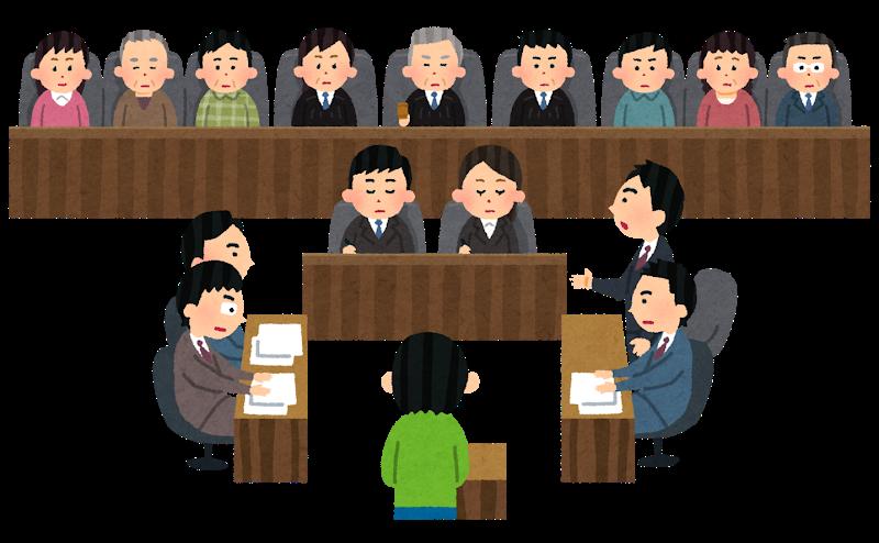 裁判員裁判とは?選ばれるまでの流れや報酬、確率などを解説