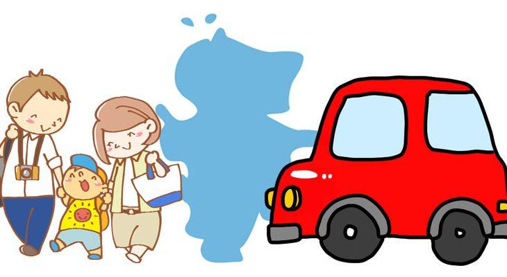 壱岐旅行では必須!永岡レンタカーで借りてみた♪予約方法や借り方の流れとは