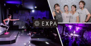 EXPA(エクスパ)ライザップ発暗闇フィットネスの料金・評判・プログラム・予約方法まとめ
