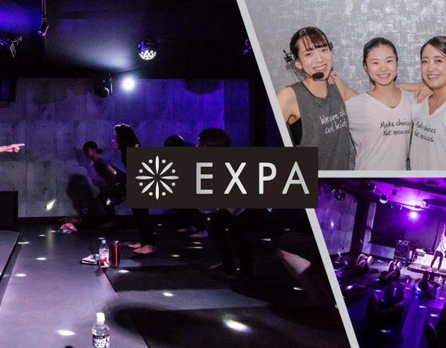 EXPA(エクスパ)で目指せ-5キロダイエット!ライザップ発暗闇フィットネス(新店舗・キャンペーン情報あり)