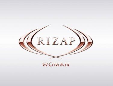 これが女性専用RIZAP WOMAN(ライザップウーマン)の魅力!