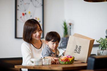 Uber Eats(ウーバーイーツ)広島・福山で注文!メニューとエリア加盟店舗まとめ