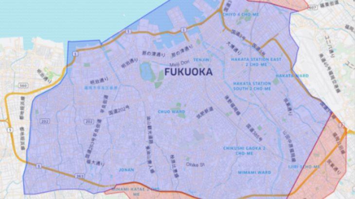 Uber Eats(ウーバーイーツ)福岡市で注文可能な配達エリア住所一覧