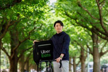 Uber Eats(ウーバーイーツ)京都で注文!メニューやエリア・働く方法まとめ