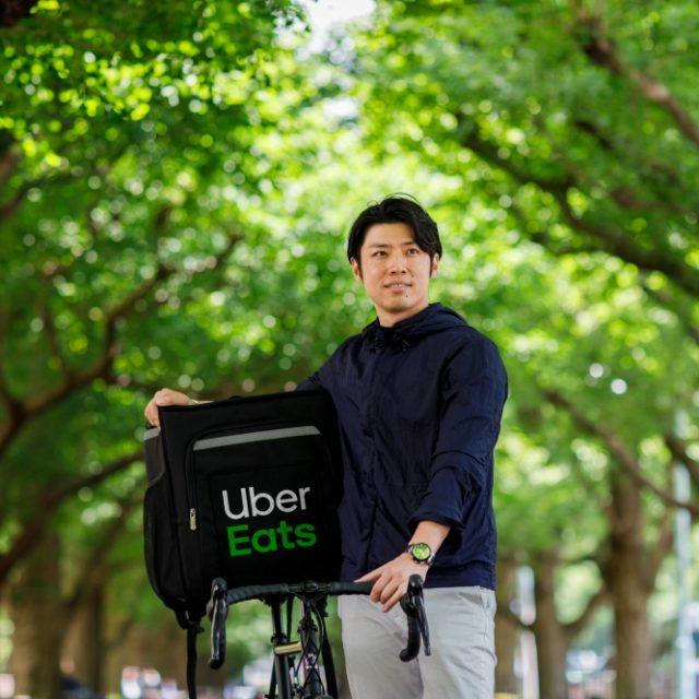 Uber Eats(ウーバーイーツ)京都の配達パートナーとして働くための登録とエリアを解説