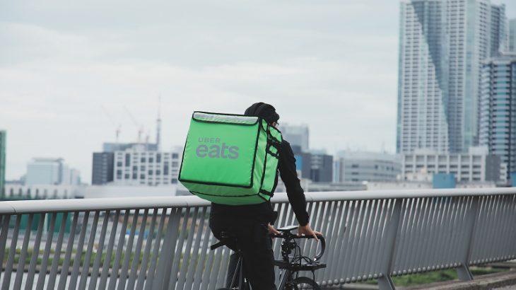 Uber Eats(ウーバーイーツ)千葉の配達パートナーの登録方法と説明会の場所