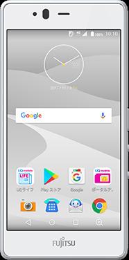 UQモバイル 端末 FUJITSU