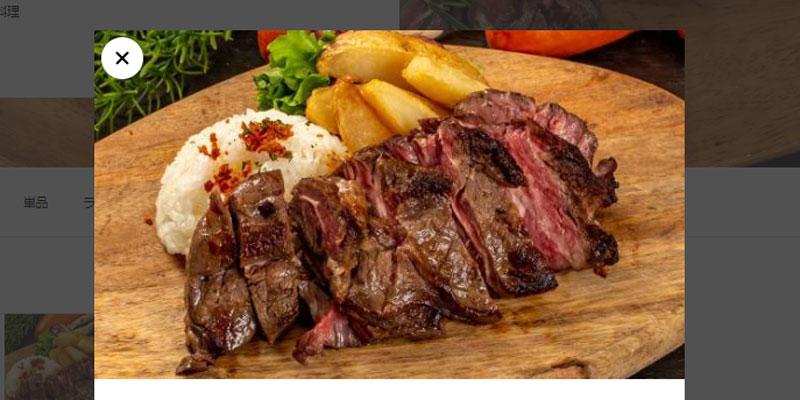 ウーバーイーツ 広島 おすすめ 肉